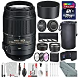 Nikon AF-S Nikkor 55-300mm f/4.5-5.6G ED VR Lens Platinum Bundle W/ 58mm Telephoto & Wide-Angle Lens, Variety of Filters, 16 GB SD Card + Xpix Professional Cleaning Kit