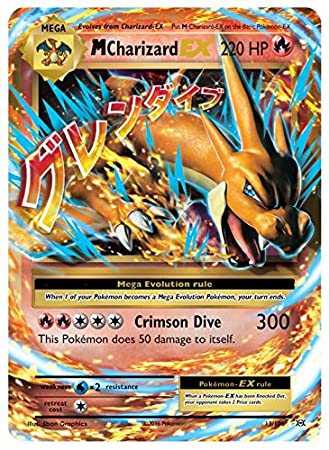 Pokemon Trading Card - Mega Charizard Ex 13/108 XY