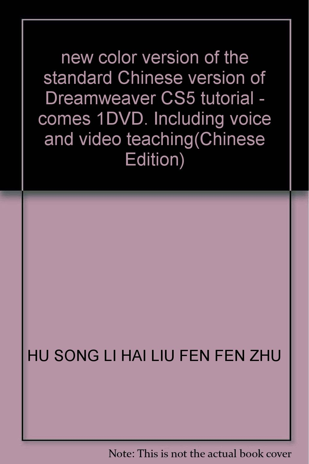 Read Online new color version of the standard Chinese version of Dreamweaver CS5 tutorial - comes 1DVD. Including voice and video teaching(Chinese Edition) PDF