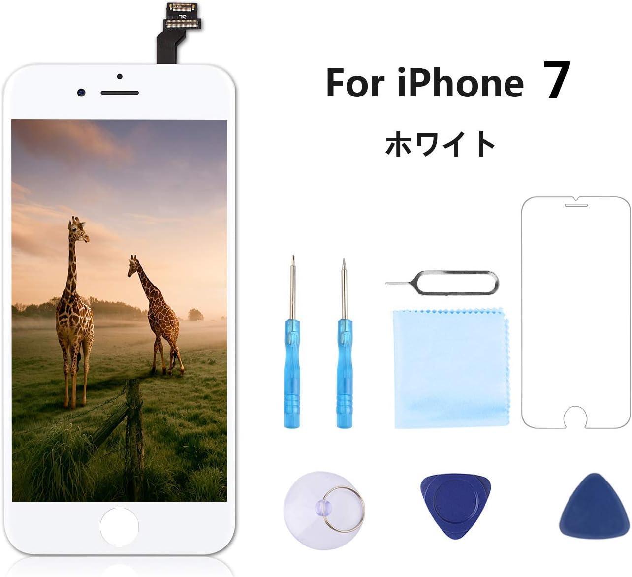 ライン き どく つけ ず に 読む iphone7