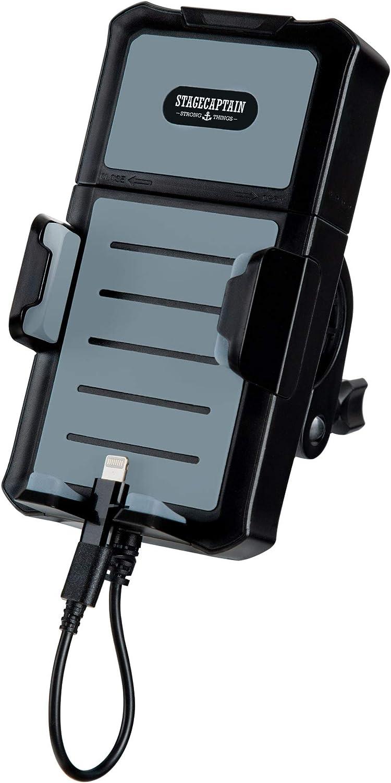 Stagecaptain Joyride Universal Fahrrad Handyhalterung Elektronik