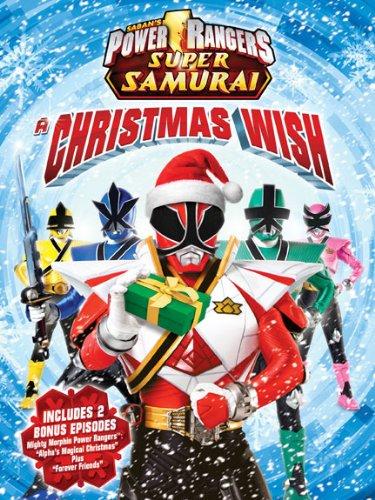 Power Rangers Super Samurai: A Christmas Wish [DVD]