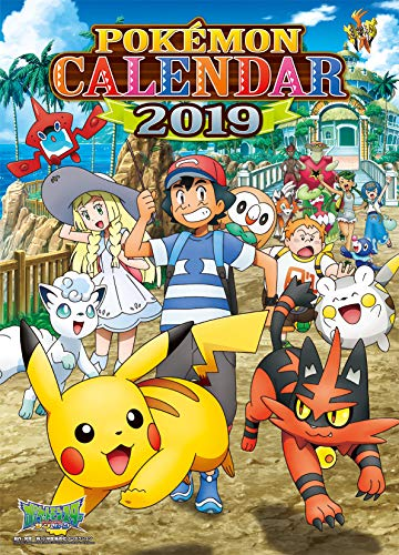 Pokemon Try-X Wall Calendar Official Japan Anime 2019