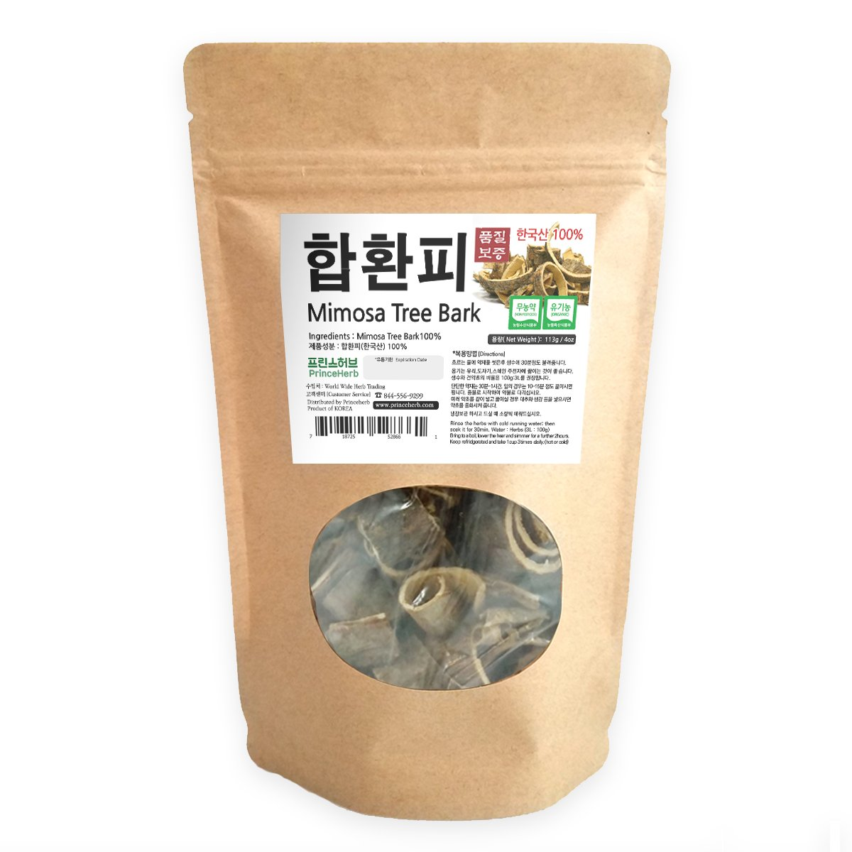 [Medicinal Korean Herb] Albizziae Cortex (Mimosa Tree Bark/Hehuanpi / 합환피) Dried Bulk Herbs 4oz (113g) by HERBstory (Image #2)