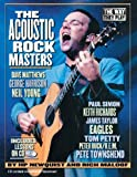The Acoustic Rock Masters, H. P. Newquist and Rich Maloof, 0879307617