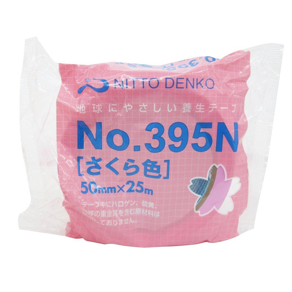 Nitto J3060 Ruban Adhé sif, Aluminium, Brillant NTMJ30601