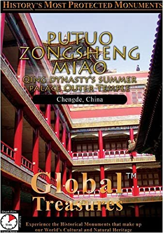 Global Treasures PUTUO ZONGSHENG MIAO Qing Dynasty's Summer Palace Outer Temple Chengde, China (Summer Palace Dvd)