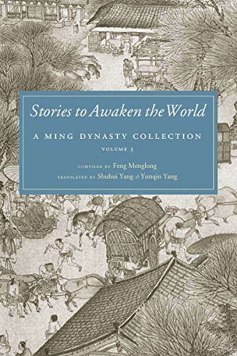 Collection Ming (Stories to Awaken the World: A Ming Dynasty Collection, Volume 3)