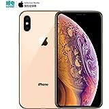 Apple 苹果 iPhone Xs 64GB 金色 移动联通电信4G手机 套装版含壳膜(限一套) 官方授权 全新国行 顺丰发货 含税带票