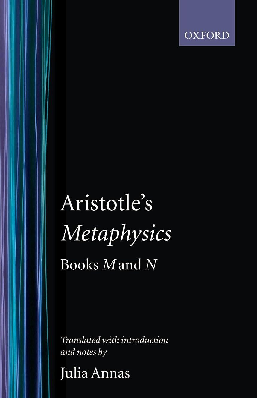 ありふれたモーテル目を覚ますThe Brain in a Vat (Classic Philosophical Arguments) (English Edition)