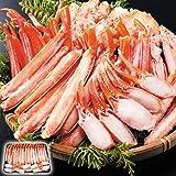 国華園 ボイル 紅ずわいがに カットミックス 1kg 冷凍便 かに カニ 蟹 紅ずわいがに
