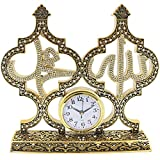 Islamic Frames 11.80 inches, Desk Clock, Table Clocks, Allah (swt), Mohammad (pbuh), Decor, Objects, Crystal Gold, Arabic, Water, Business Gifts, Muslim Wedding, Tulip