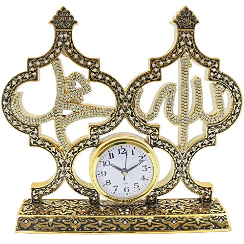 Islamic Frames 11.80 inches, Desk Clock, Table Clocks, Allah (swt), Mohammad (pbuh), Decor, Objects, Crystal Gold, Arabic, Water, Business Gifts, Muslim Wedding, Tulip by Effak Islamic Frames