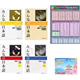 Minna No Nihongo 1 & 2 Text and Workbook , Japanese Vocabulary 5 Books