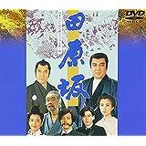 田原坂 [DVD]