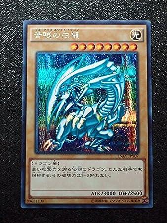Yu-Gi-Oh Japan Japanese import 15AX-JPY07 Blue-Eyes White Dragon Secret Rare