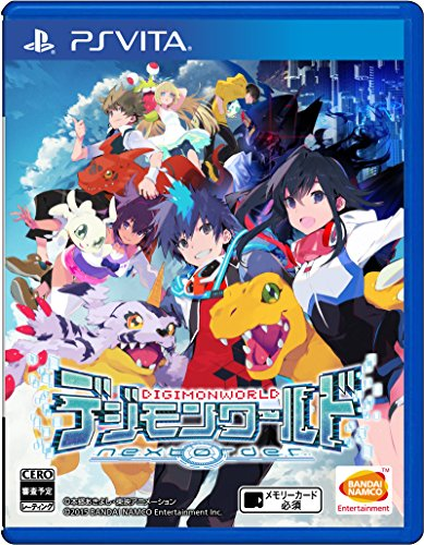 Digimon World -next 0rder- [First inclusion privilege]