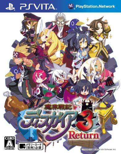 Makai Senki Disgaea 3 Return [Japan Import] by Nippon Ichi Software