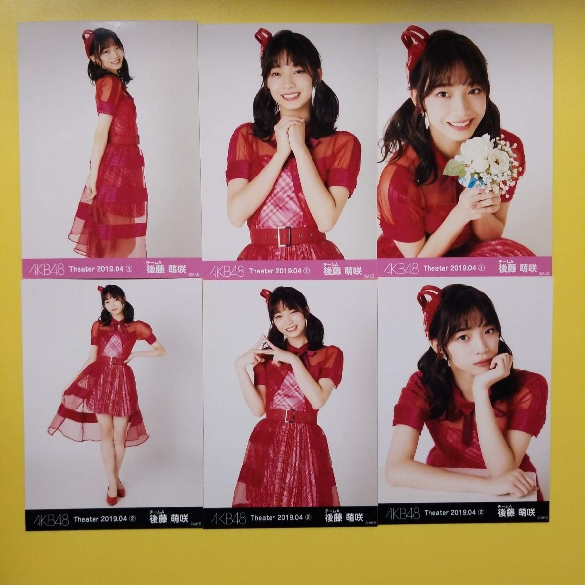 AKB48 後藤萌咲 月別生写真 2019 4月 April ①+② 6種コンプ   B07QDKGP8X