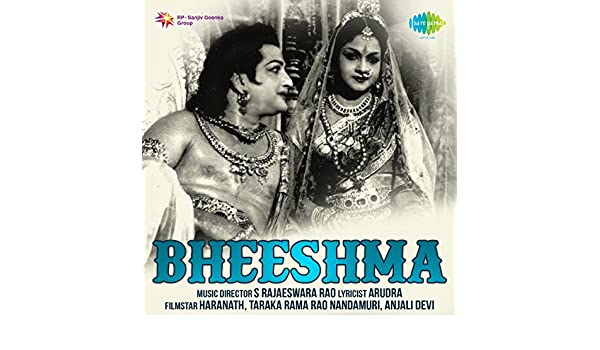 Bheeshma Padyams By Ghantasala P B Sreenivas On Amazon Music Amazon Com