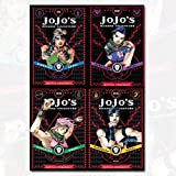 JoJos Bizarre Adventure Part 2 Battle Tendency Vol 1-4 Collection 4 Books Bundle