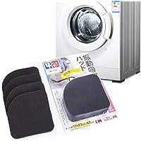 BESPORTBLE 4 Pcs Protective Pad Washing Machine Anti Vibration Cushion Shock Absorber Cushion Anti Vibration Pad Anti…