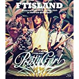 Autumn Tour 2018 -Pretty Girl- at NIPPON BUDOKAN [Blu-ray]