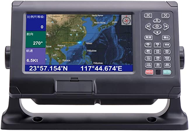 JSANSUI Plotter Marine Navigator 8 Pulgadas Clave asistida Plotter Pantalla táctil de Doble Modo de Navegador: Amazon.es: Hogar
