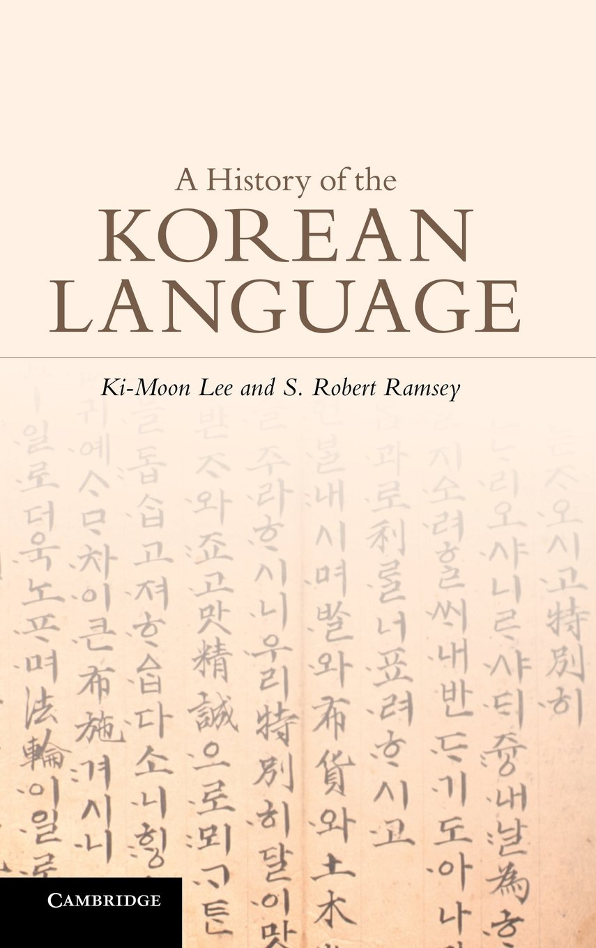 A History of the Korean Language by Brand: Cambridge University Press