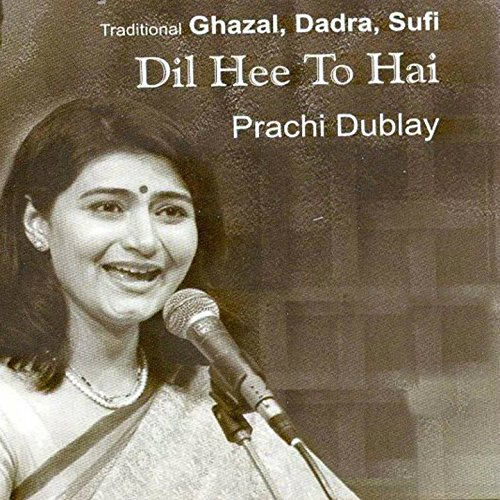 Parichay Mp3 Amit Badana Download: Parichay By Atul Kulkarni On Amazon Music