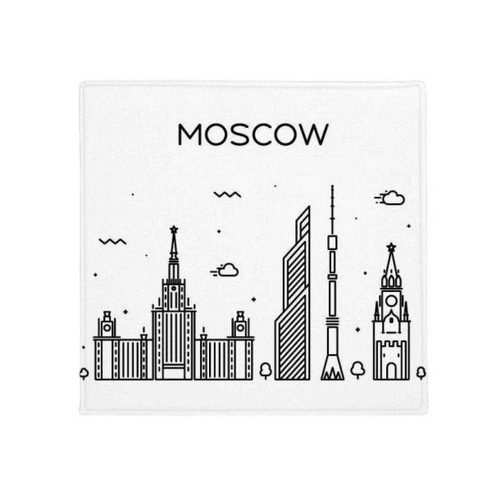 DIYthinker Russia City Landmark Patten Anti-Slip Floor Pet Mat Square Home Kitchen Door 80Cm Gift