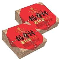 稻香村 老月饼 400GX2盒 共800G 2种口味:传统五仁50G*4个+枣泥50G*4个。月饼礼盒糕点点心北京特产传统伍仁枣泥豆沙月饼【本链接其他规格也是活动优惠价,可直接点击购买】