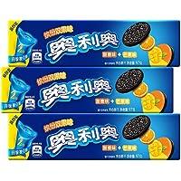 奥利奥(Oreo)休闲零食双口味夹心饼干甜橙味+芒果味97g*3