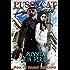 Pussycat in Peril (Pussycat Death Squad Book 3)