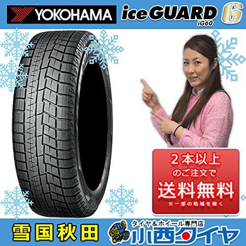 スタッドレスタイヤ 15インチ 145/65R15 ヨコハマ アイスガード6 iG60 新品1本 国産車 輸入車 B075TD5KTB