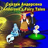 Skazki Andersena. Andersen's Fairy Tales. Bilingual Book in Russian and English: Dual Language Picture Book for Kids…