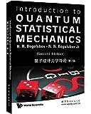 量子统计力学导论(第2版)(英文版)