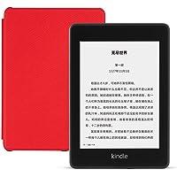 全新Kindle Paperwhite 32GB + 原厂真皮?;ぬ壮堤鬃?,蔷薇红