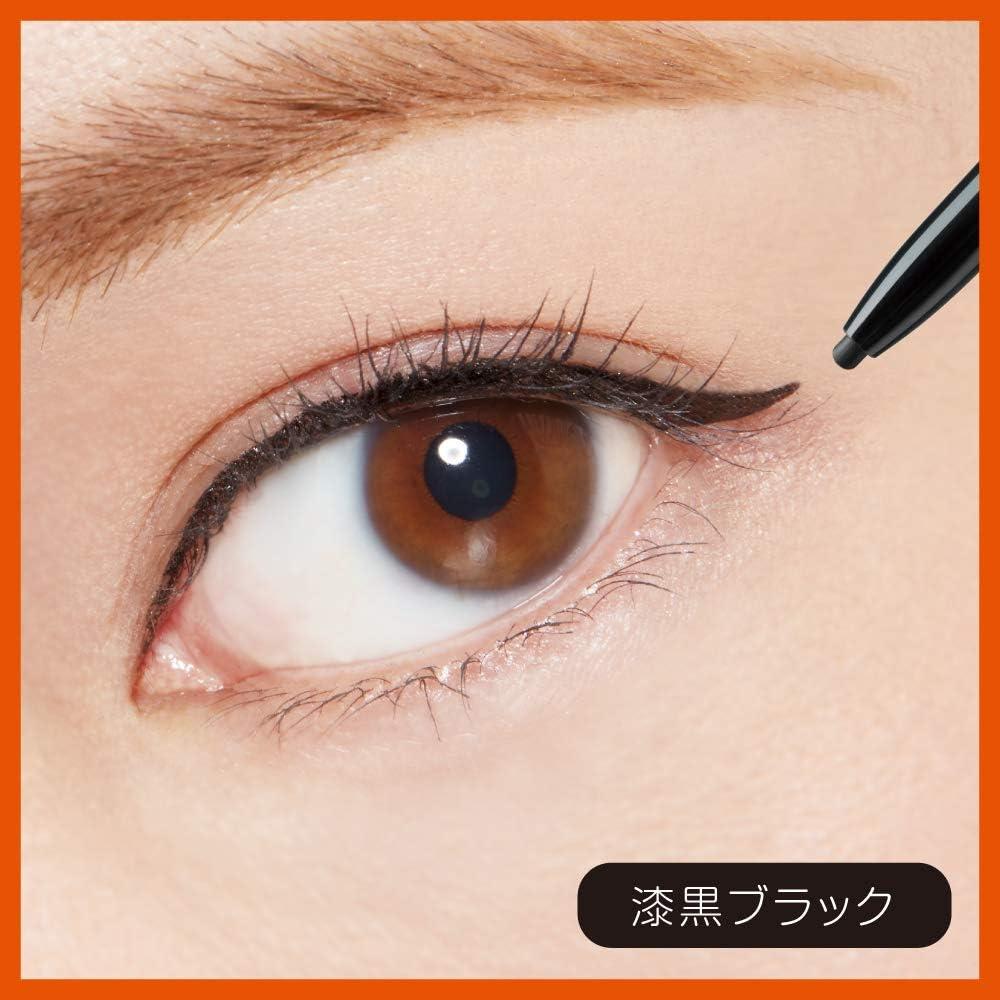 DUP Super Fit Gel Eyeliner Black: Amazon.ca: Beauty