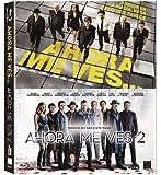 Pack Ahora Me Ves 1 + 2 [Blu-ray]