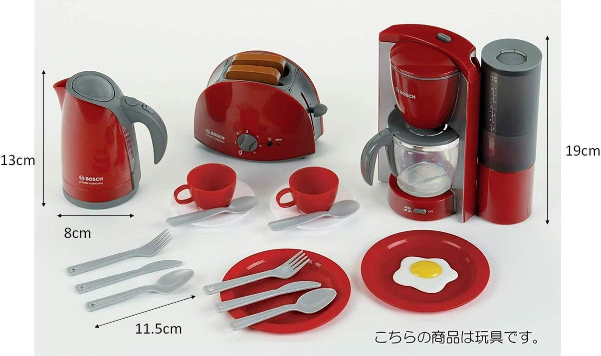 Theo Klein 9564 - Bosch Set De Desayuno: Amazon.es: Juguetes y juegos