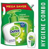 Dettol Hand Hygiene Combo (Handwash 1500ml Sanitizer 200ml)