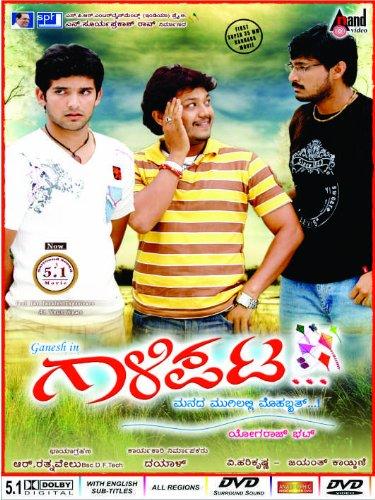gaalipata kannada film songs mp3 free download