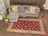 Antique Classic Red 2'3'' x 3'11'' Area Rug Oriental Floral Motif Detailed Classic Pattern Persian Living Dining Room Bedroom Hallway Office Carpet Easy Clean Traditional Soft Plush Quality