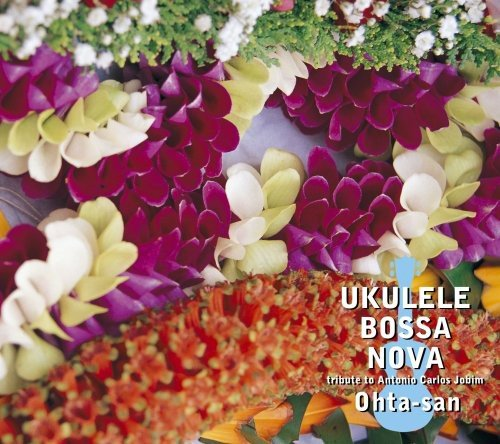 Ukulele Bossa Nova Philadelphia Mall tribute Seasonal Wrap Introduction Antonio To C