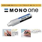 Tombow Holder Eraser Mono One Orange