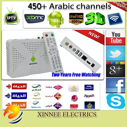 Cuadro MU Mejor árabe IPTV, XBMC Totalmente cargado tv Android ...