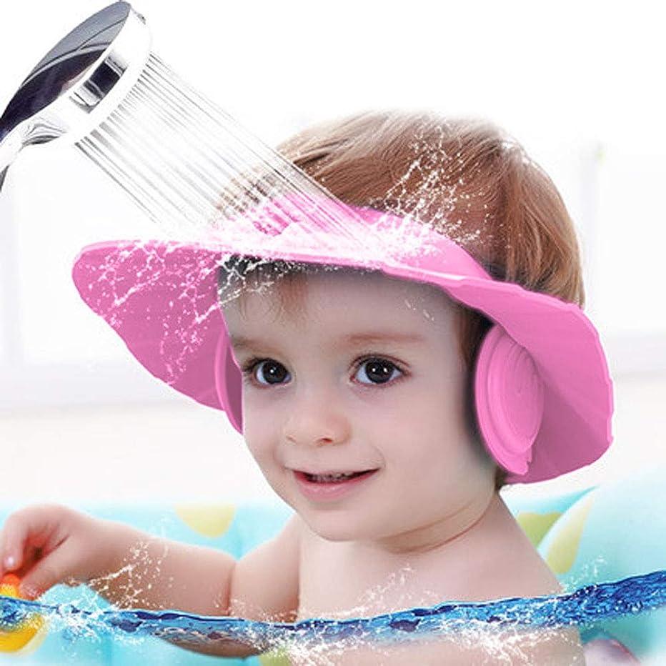 驚くべきスーツケース優先Zhaozheシャンプーハット ベビー シャワー用 防水帽 サイズ 調整可能 耳のシールド付き 耳/目保護 風呂用品 入浴介助