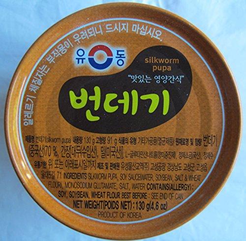 yoo-dong-silkwom-pupa-43-ounces
