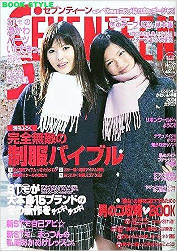 Amazon.co.jp: SEVENTEEN セブンティーン 2003年12/1号 No.27: 本